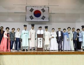 정읍문화원에서는 제 12회 전국 한문경전성독 대회를 개최 했습니다.