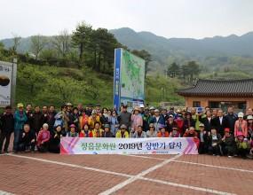 정읍문화원과 정읍문화가족회원분들이경남 하동으로 상반기 문화답사를 다녀왔습니다.
